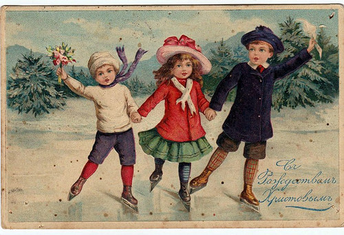 Дореволюционная открытка