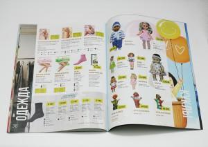 рекламные каталоги